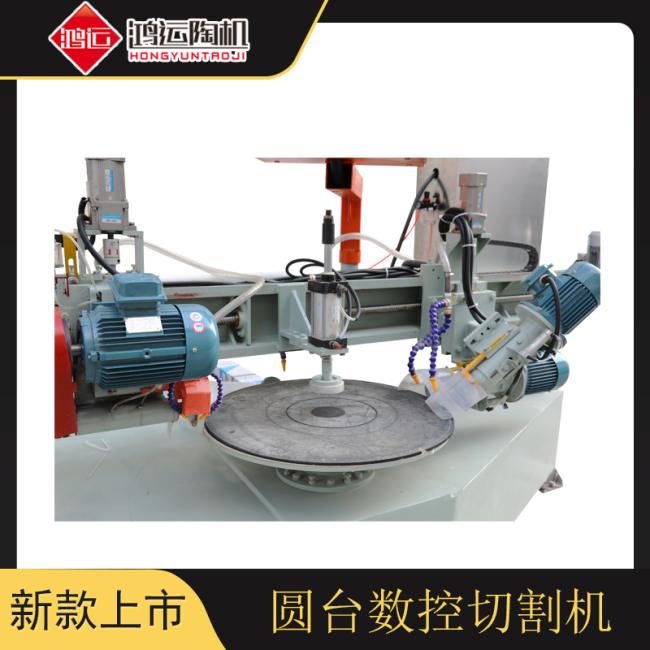 1200型数控瓷砖圆形切割机